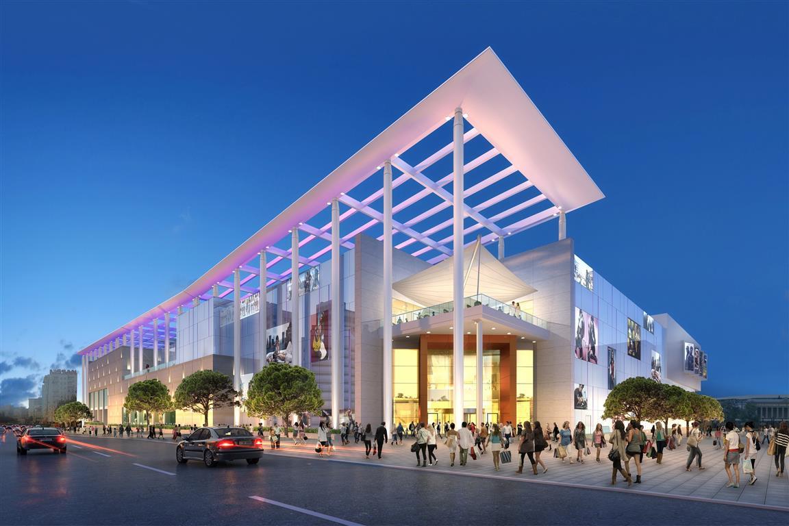 Ganclik mall